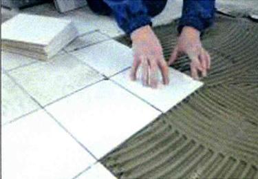 Replace broken floor tile